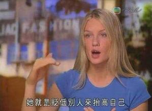 老外看中文赞美老外的话语