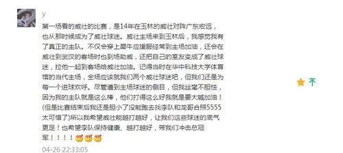 薛夢贏名字含義和劉浩名字的含義