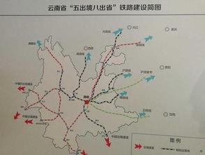 沪昆高铁全线开通 四纵四横 高铁网基本成型
