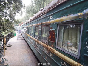学生宿舍竟是一列真的货车
