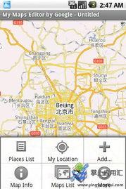 谷歌地图编辑器