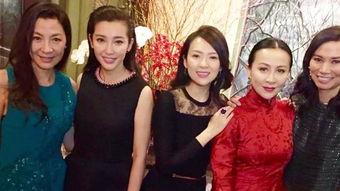 杨紫琼、李冰冰、章子怡、刘嘉玲、邓文迪