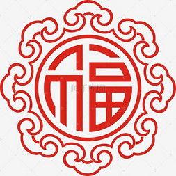 福字字体大全(清朝繁体福字的写法)