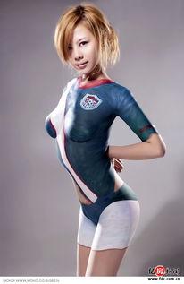 张筱雨-不一样的人体艺术 世界杯美女全裸彩绘