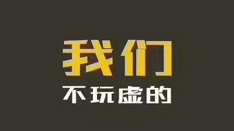 香港金赐告诉您什么是股票面值
