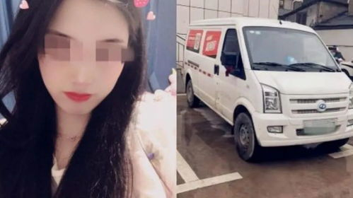 23岁女生跳车身亡,货拉拉有没有责任