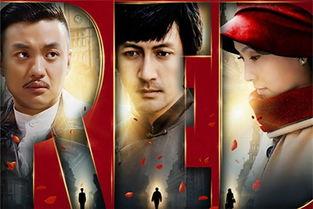2014年,陶虹与张鲁一主演电视剧《红色》,
