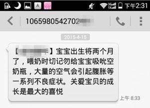 短信营销内容(如何给客户发短信息,让客户记住你?短信模板有哪些?)