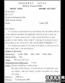 英语的书信作文格式范文