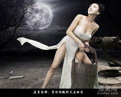 茅荆坝特产——金露梅