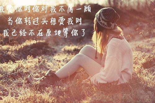 喜欢和你在一起的唯美句子
