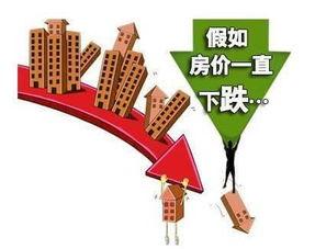 楼市延续下跌态势房价两级分化严重