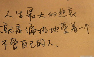 爱奇艺怎么设置成繁体字