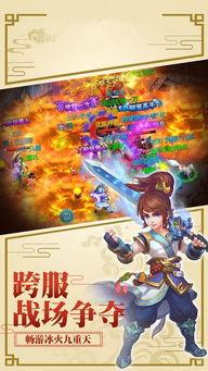 少年仙尊游戏下载