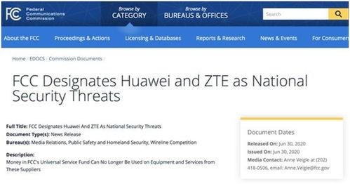 吃相难看fcc正式将华为中兴列为国家安全威胁,不惜耗资20亿也要剔除华为中兴设备