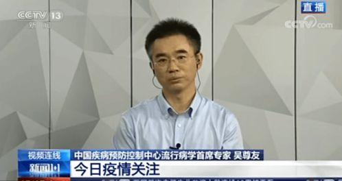 吴尊友北京这次疫情一定是从北京之外带进来的