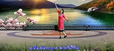 漓江飞舞广场舞健身的歌