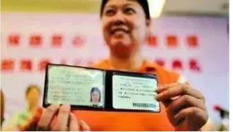 办理驾驶证服务指南(八) 驾驶证申请注销