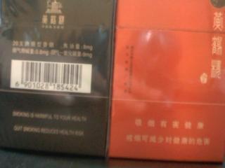 黄鹤楼嘉禧缘多少钱(一条黄鹤楼香烟要多少钱)