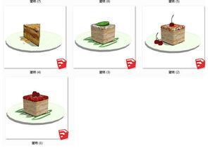 咖啡厅模型设计图下载 图片110.38MB 家居空间库 SU模型