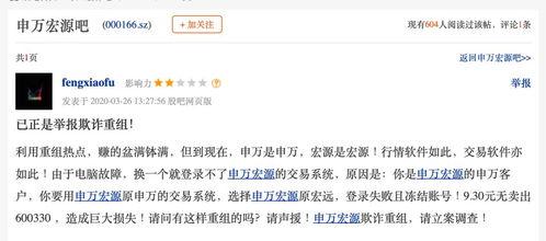 申万宏源股票账户前五位是多少