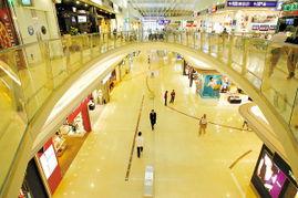 机场24小时 全天Shopping Mall