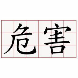 赣州白癜风有哪些常见的危害