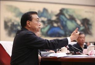 李克强以改革开放创新推动中国经济持续向好