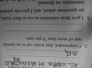 把下列英文翻译成中文