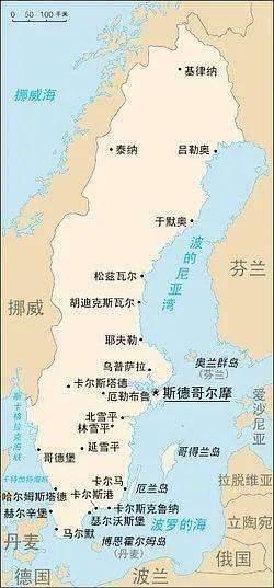 瑞典的地理知识