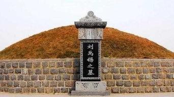 口農村墓地風水