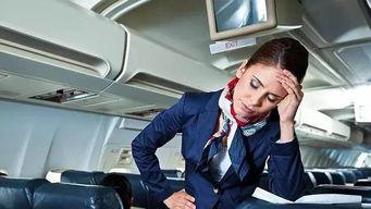 空姐在飞机上为乘客盘点空姐不能为乘客做的那些事