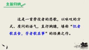 部编版七下课外古诗词诵读