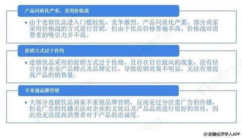 经济学人全球早报库克获8亿元年终奖,韩国约2成网吧关门挖比特币,邮件快件包装管理办法发布