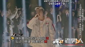 中国有嘻哈里面好听的歌曲有哪些