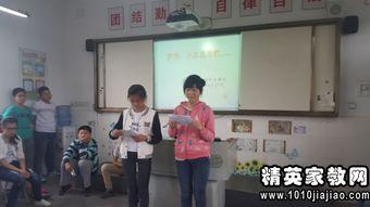 毕业典礼七级学生代表发言稿