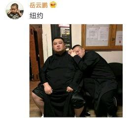 高考第一天,岳云鹏晒和孙越合影为考生加油,网友真喜庆