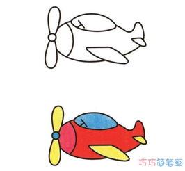 卡通色彩飞机怎么画简单可爱 飞机简笔画图片