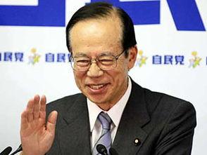 福田康夫当选日本新任首相