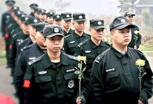 有关民警牺牲的法律法规