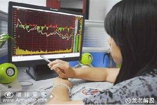 炒股票男人和女人有什么区别?区别在哪里?