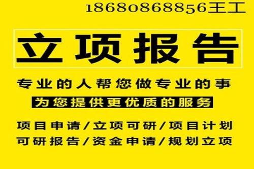 江西省水资源论证中标单位