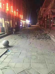 四川九寨沟县发生7级地震,5人死亡,余震上百次 寻人 报平安在此条微信下方留言