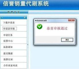 京东刷单被骗申请退款,6步教你追回被骗的钱