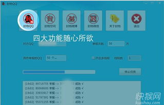 QQ软件怎么在QQ下载官网下载安装
