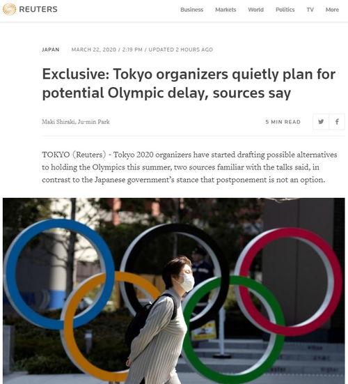 东京奥运会正计划替代方案存在推迟一两年可能性