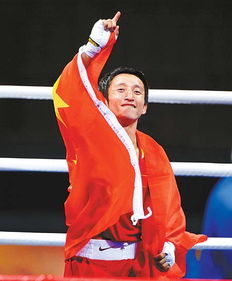 邹市明获48公斤级冠军-最后一击 中国力量 完美收官