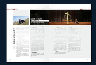 经济金融的高级期刊