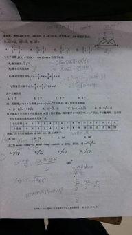 冻库作业安全试卷及答案