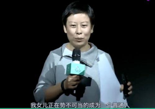 张桂梅pk清华副教授刘瑜我的女儿正势不可挡地成为一个普通人